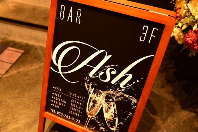 Bar Ash_20