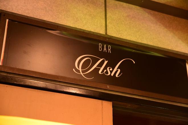 Bar Ash_24