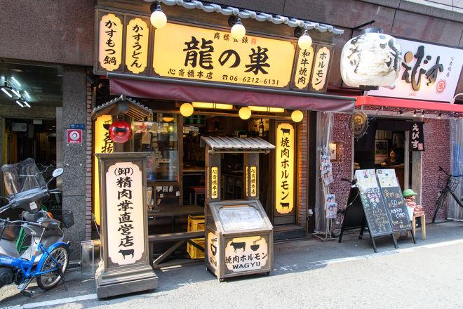 龍の巣 心斎橋本店_19