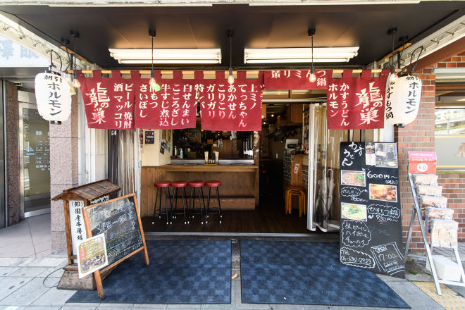 龍の巣 京橋店_16