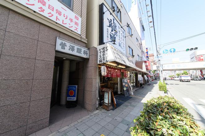 龍の巣 京橋店_17