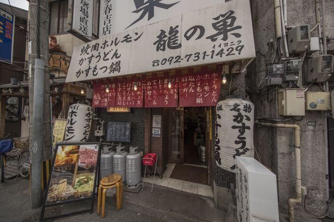 龍の巣 博多春吉店_25