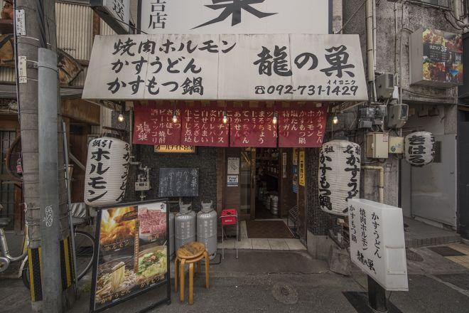 龍の巣 博多春吉店_26