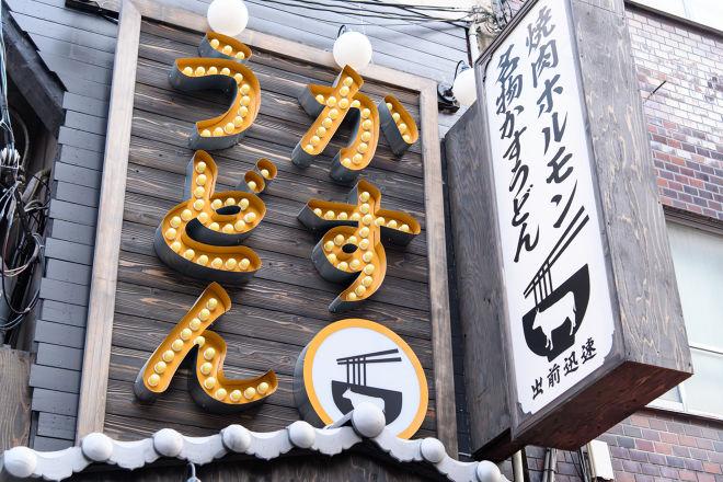 龍の巣 心斎橋モトミセ_21