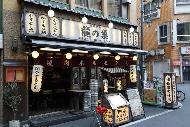 龍の巣 新宿三丁目店_21