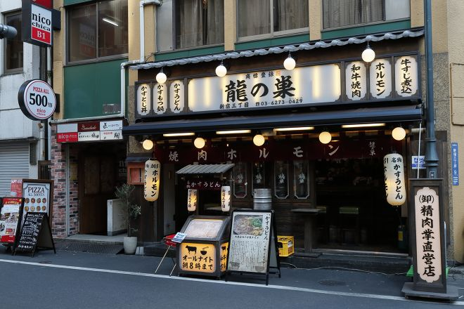 龍の巣 新宿三丁目店_23