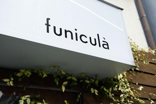 funicula_17