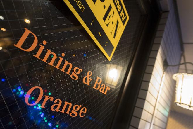 Dining&Bar Orange_17