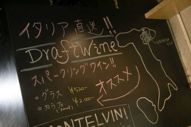 立吉 渋谷本店_6
