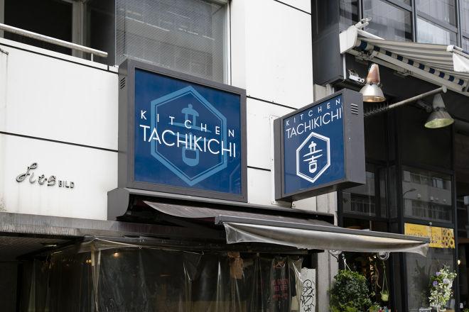 立吉 渋谷本店_28
