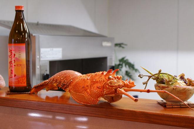 旬魚肴菜 和味_5