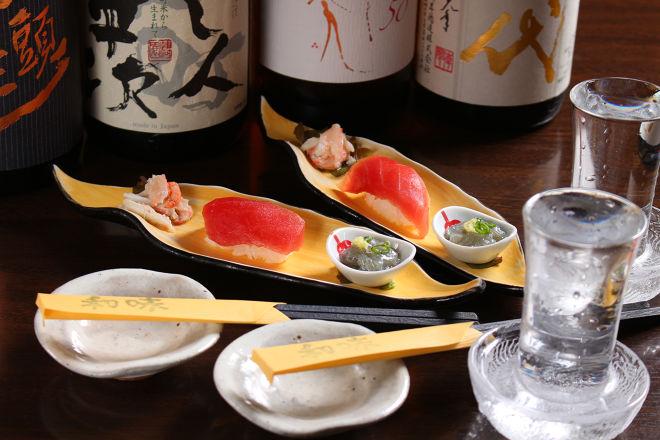旬魚肴菜 和味_19