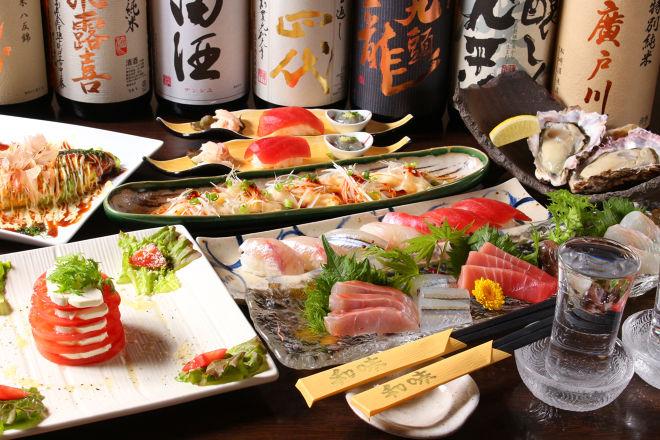 旬魚肴菜 和味_23
