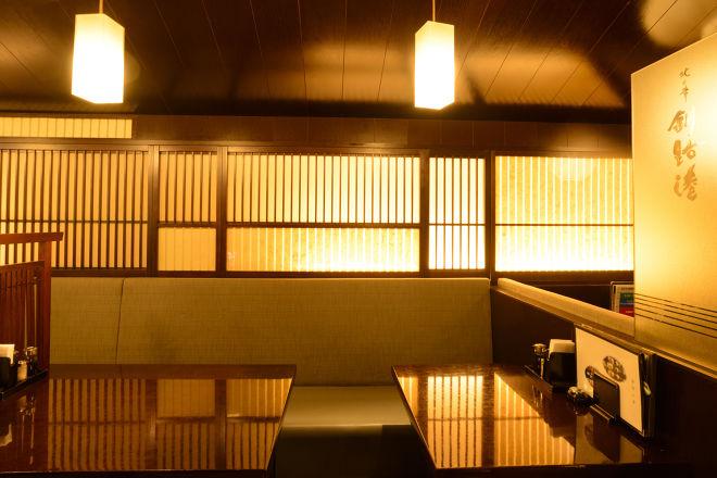 北の幸 釧路港 新宿店_2