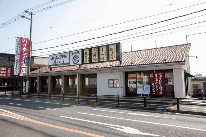 お好み焼きはここやねん 大阪八尾高美店_18