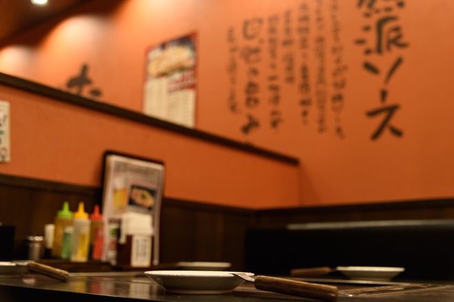 お好み焼きはここやねん 京都山科駅前店_5