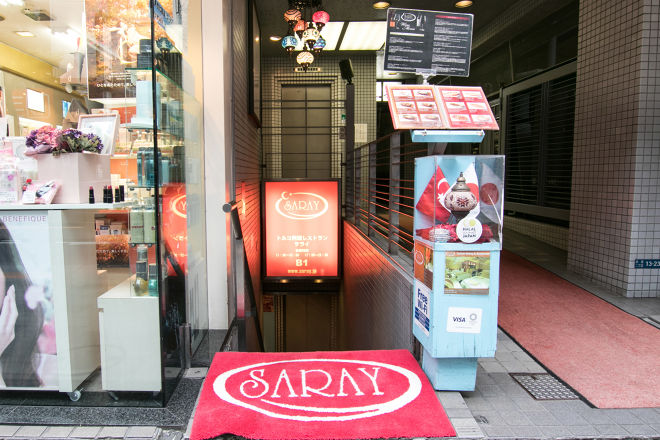 SARAY 赤坂店_22