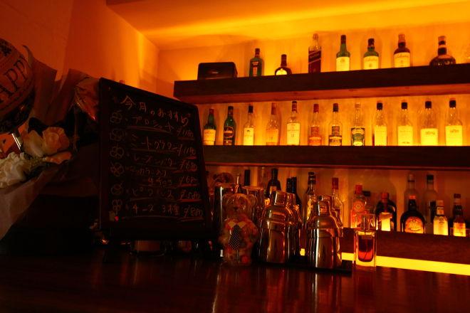 Bar Second Room_5