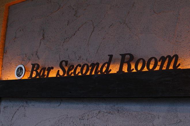 Bar Second Room_15