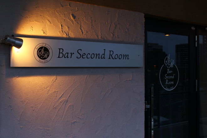 Bar Second Room_17