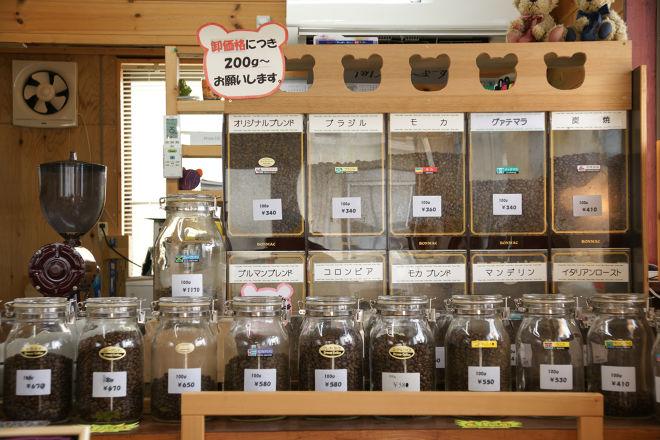 ドリームコーヒー南房総店 くまカフェ_3
