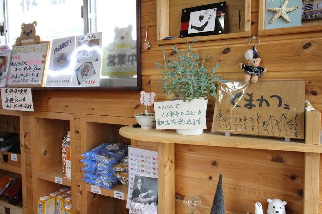 ドリームコーヒー南房総店 くまカフェ_8
