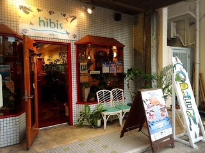 Hibis Cafe_14