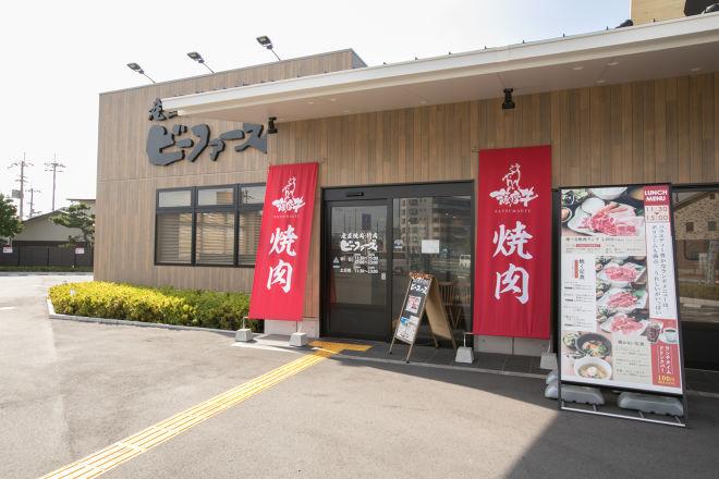 薩摩産直 炭火焼肉うしかい 泉大津店_21