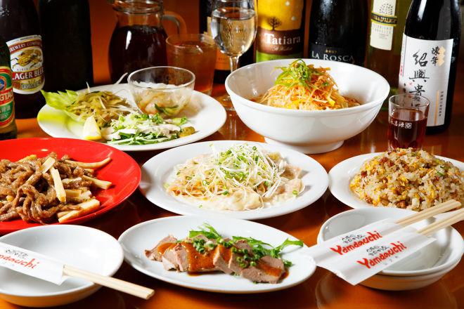 中華風家庭料理 Yamaのuchi
