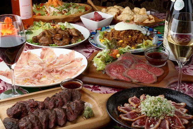 Dining Bar ELNIDO