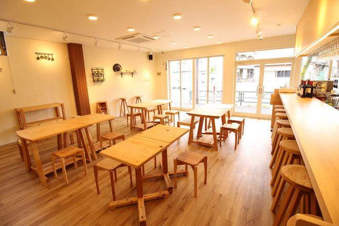 Green Cafe&Bar