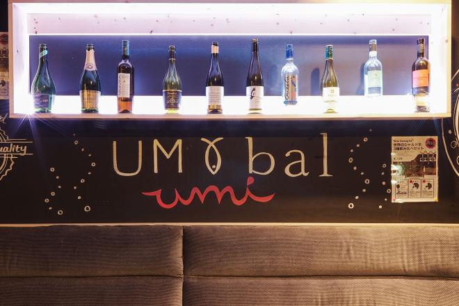 UMIバル 新宿店_3