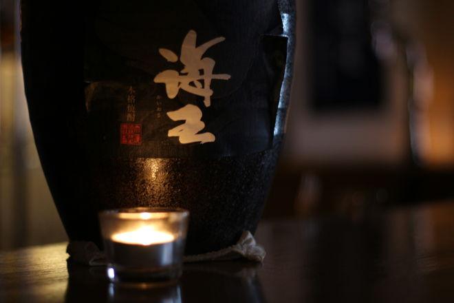 和酒Bar Qrif_2