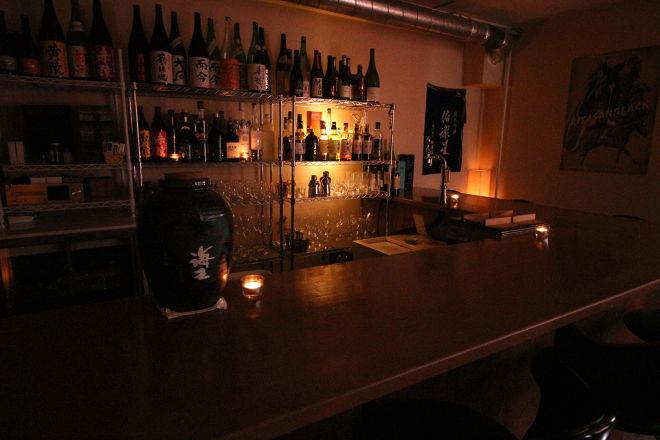 和酒Bar Qrif_7