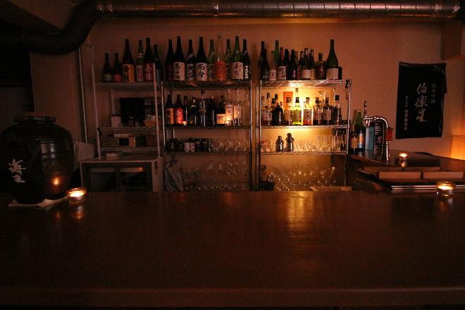 和酒Bar Qrif_8