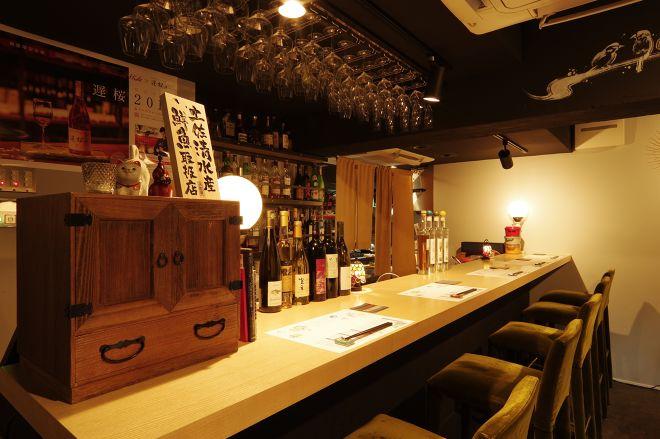 Wine Bar 綺羅星_2