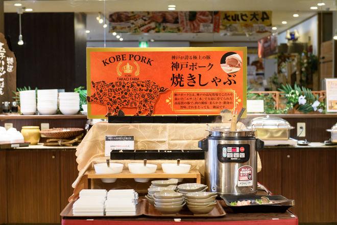 神戸ポートキッチン_18