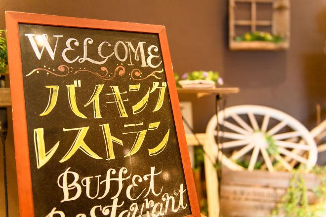 神戸ポートキッチン_20