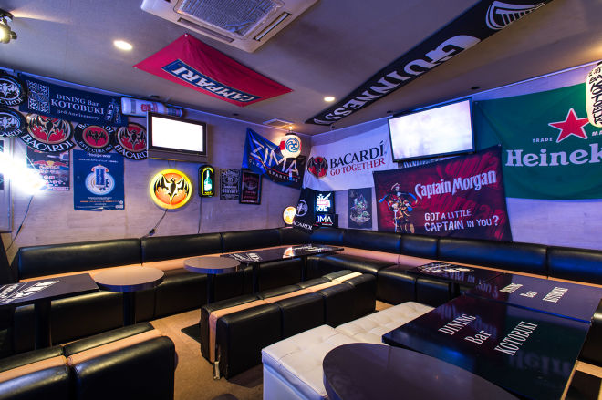 DINING Bar KOTOBUKI_2