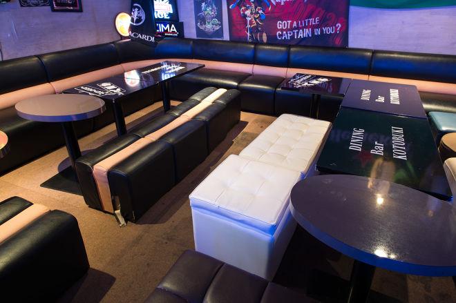 DINING Bar KOTOBUKI_18