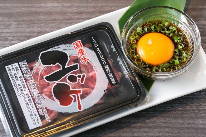 焼肉秀門 水戸OPA店_13