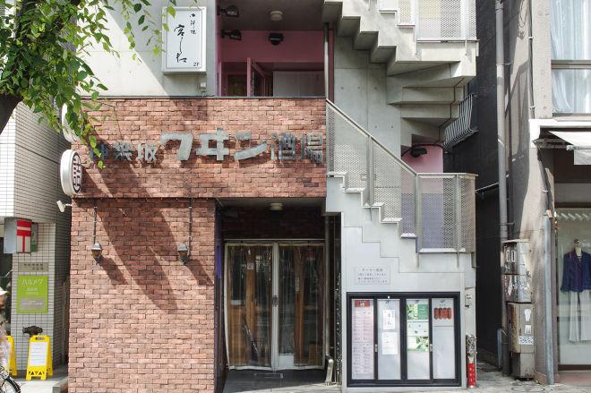 【閉店】御料理 宮した_18