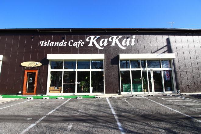 Islands cafe kakai_24