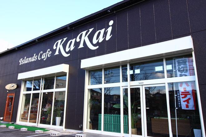 Islands cafe kakai_25