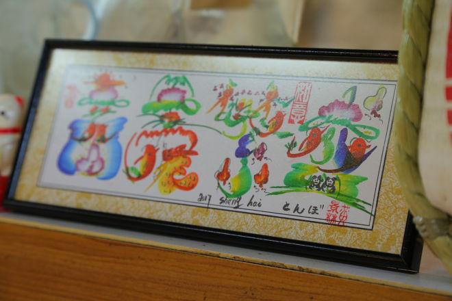 uozaki屋台 とんぼ_3