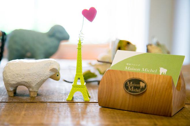 Maison Michel_2