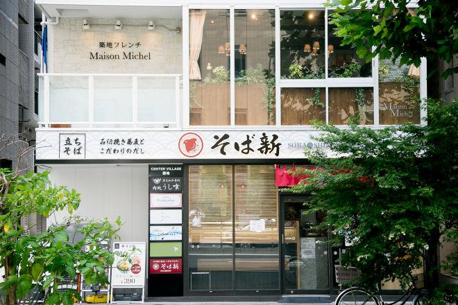 Maison Michel_15