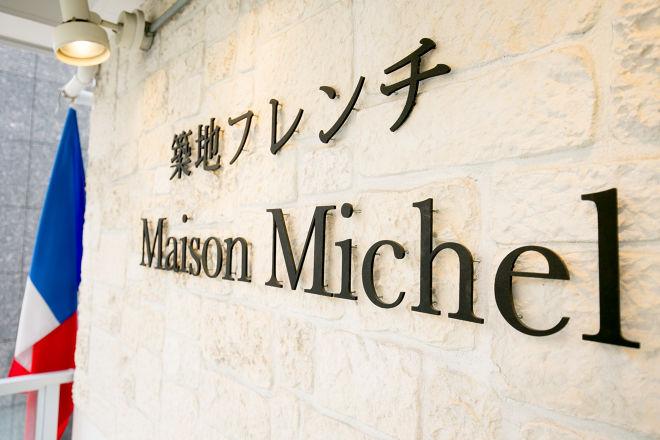 Maison Michel_17