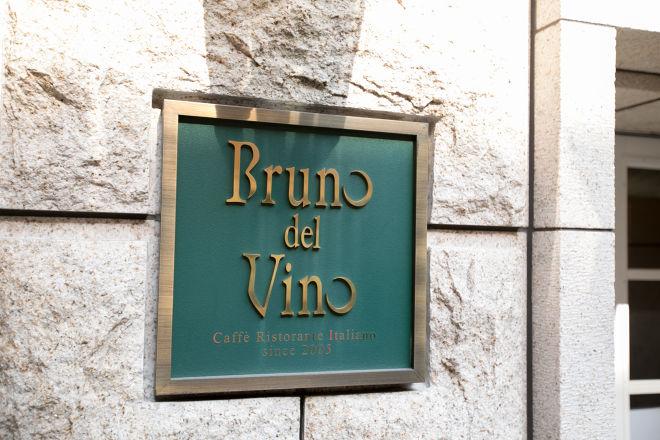 Bruno del vino_25