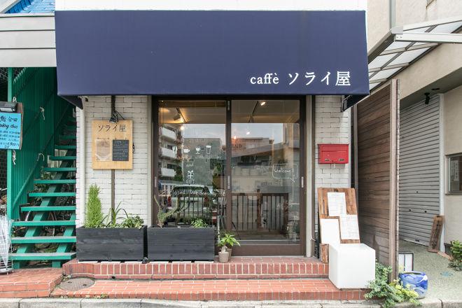 caffe ソライ屋_20